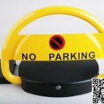 No Parking Barrior Battery