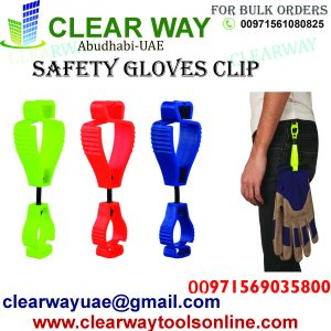 SAFETY GLOVES CLIP DEALER IN MUSSAFAH ABUDHABI UAE CLEARWAY