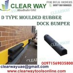 D TYPE MOULDED RUBBER DOCK BUMPER DEALER IN MUSSAFAH , ABUDHABI , UAE BY CLEARWAY