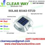 SOLAR ROAD STUD DEALER IN MUSSAFAH , ABUDHABI , UAE BY CLEARWAY